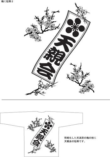 10sin_dabo_comp.jpg