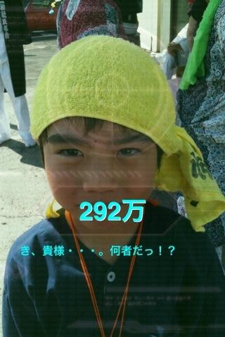 画像 036.jpg