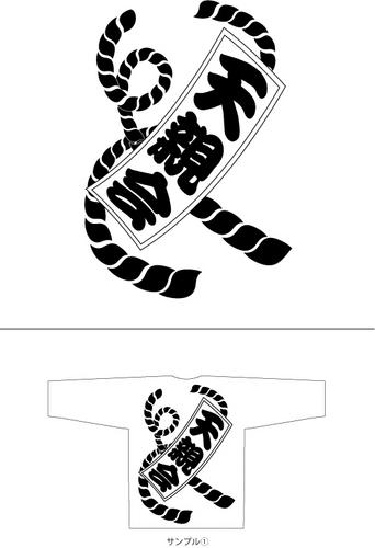 design_ben1.jpg