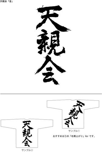 design_uga1.jpg