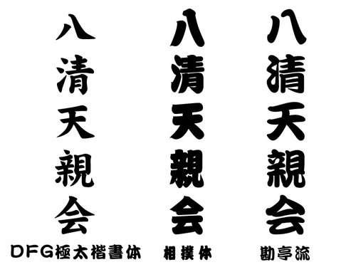 font_sample.jpg